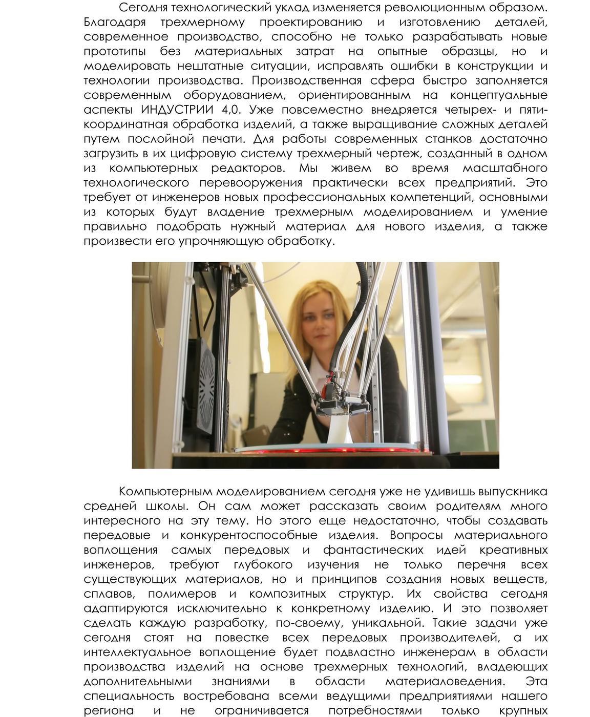pokolenie_z_napechataet_vse_chto_nuzhno_chelovechestvu2.jpg