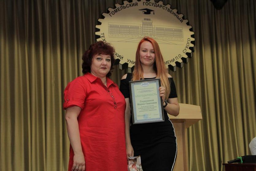 Вручение дипломов на механико-технологическом факультете ГГТУ имени П.О.Сухого 9