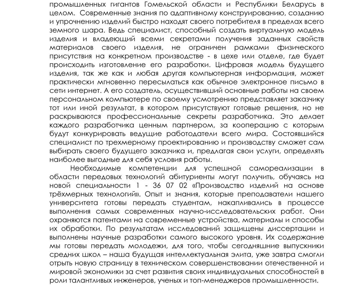 pokolenie_z_napechataet_vse_chto_nuzhno_chelovechestvu3.jpg