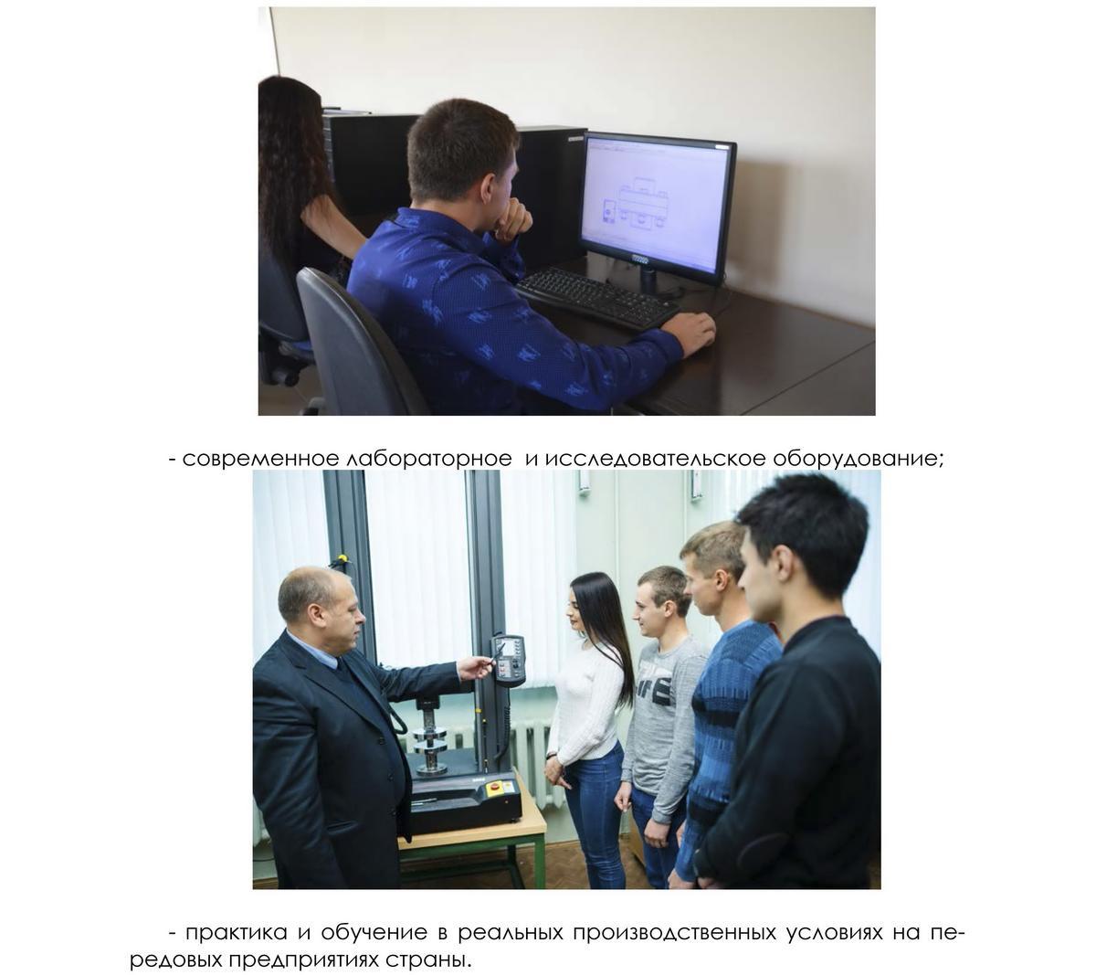 Специальность «Проектирование и производство сельскохозяйственной техники» 3