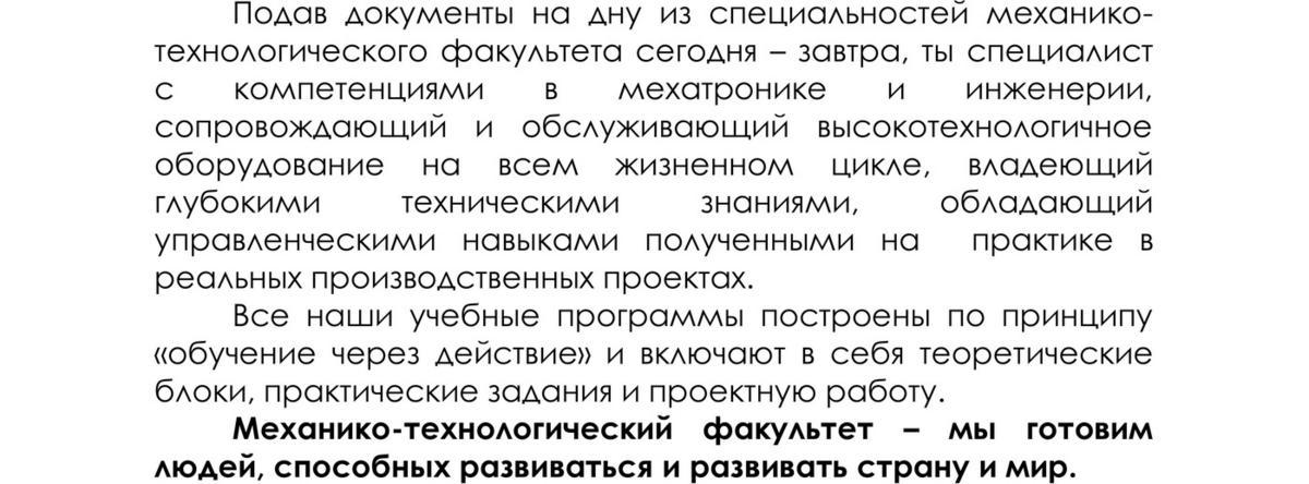 mtf-razvivaem_mir_6.jpg