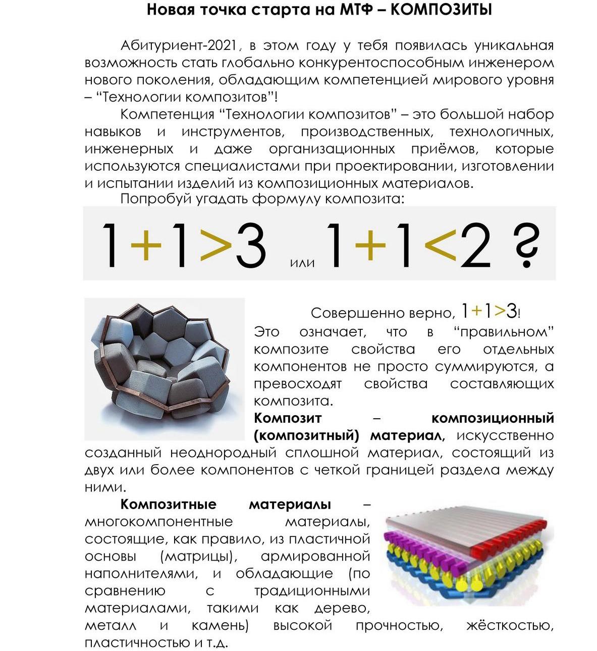 novaya_tochka_starta_na_mtf_1.jpg