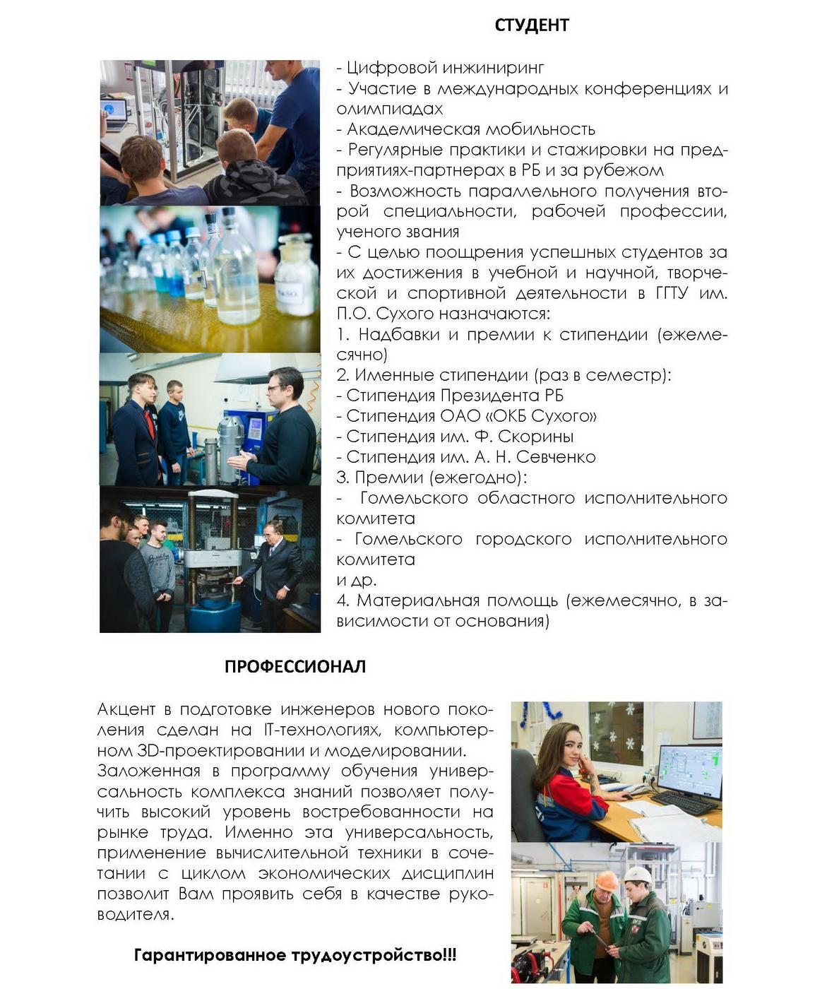 statya_mtf_3.jpg