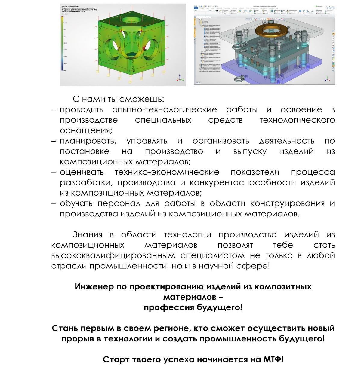 novaya_tochka_starta_na_mtf_stranica_5.jpg