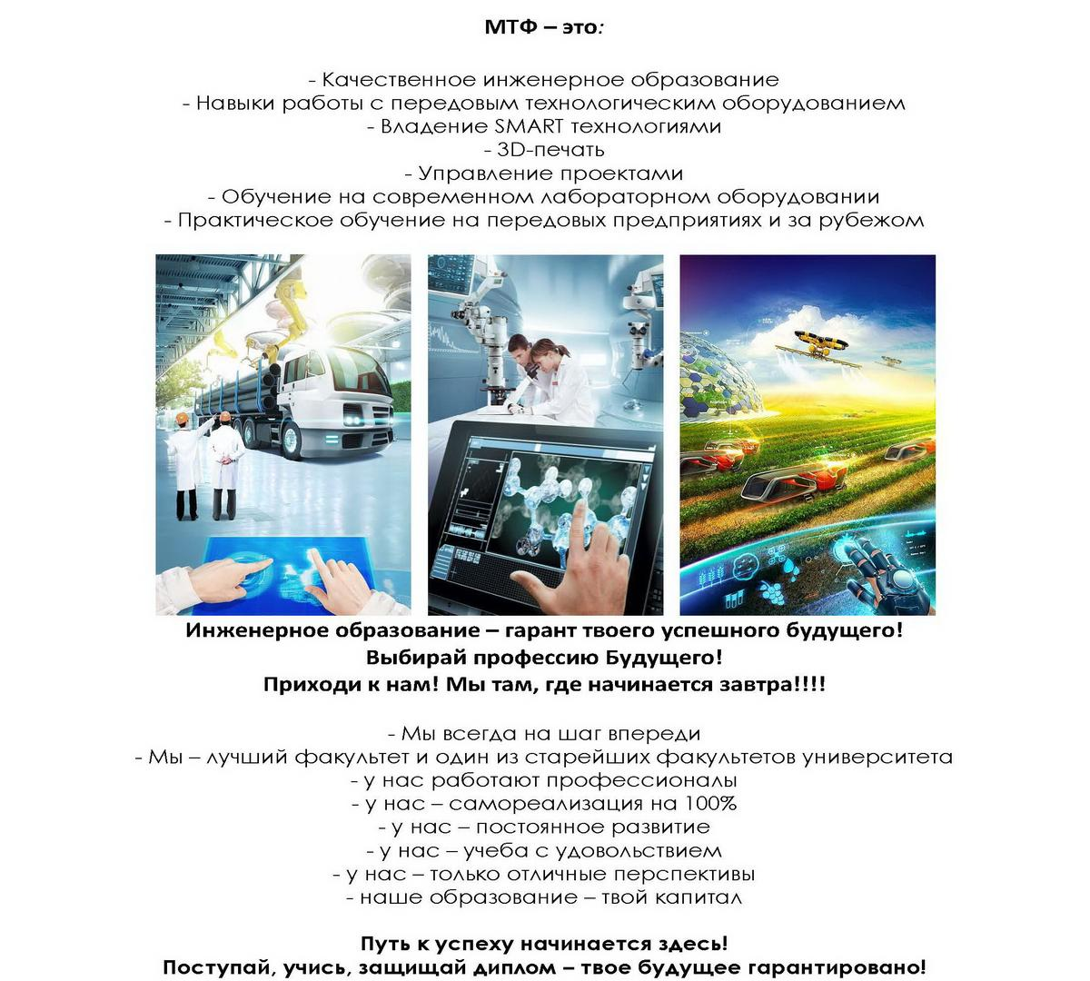 statya_mtf_5.jpg